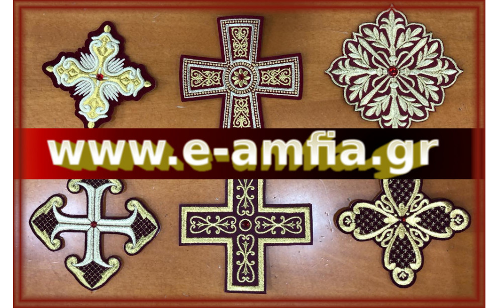 e-amfia gr epigonation crosses.jpg