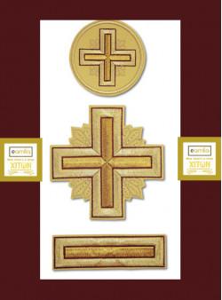 Αρχιερατικοί Σταυροί
