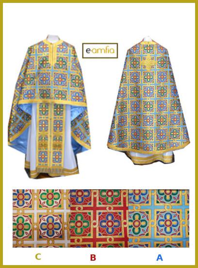 Ιερατικές Στολές (Απλά υλικά) BL28