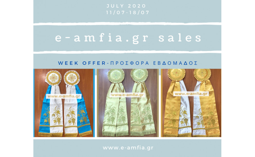 e-amfia season sale.jpg